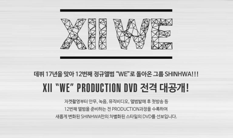DVD2015_04