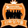shinhwa_sg_logo